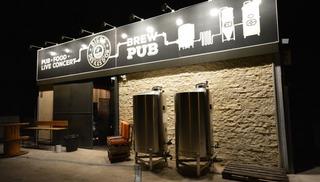 Brew Pub - Hyères