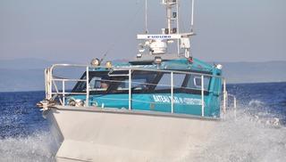 Bateau Taxi vers les îles (Espace Mer) - Hyères