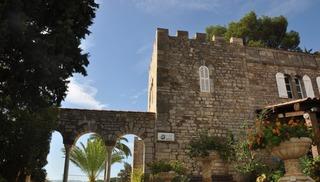Castel Sainte Claire - Hyères